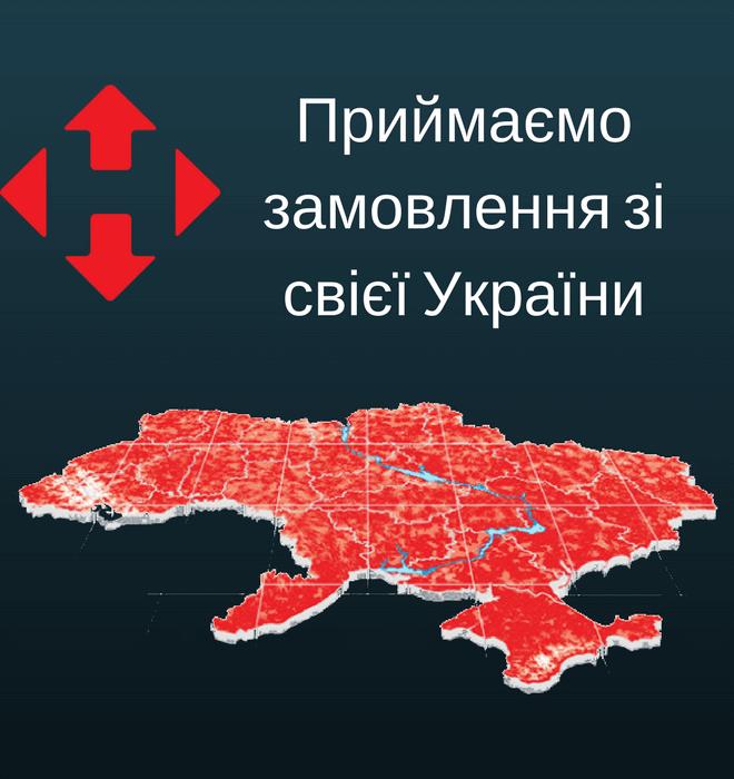 Приймаємо замовлення на заміну скла в iPhone по всій Україні